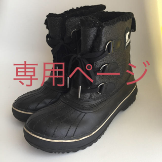 ソレル(SOREL)のブーツ(ブーツ)