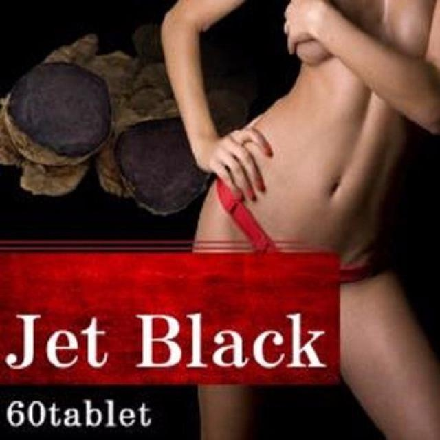 ジェットブラック Jet Black ダイエットサプリ ゆうパケット 食品/飲料/酒の健康食品(その他)の商品写真