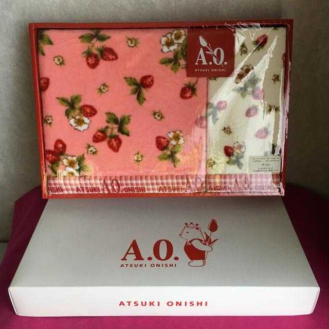 専用です。A.O(ATSUKI  ONISHI)タオルセット インテリア/住まい/日用品の日用品/生活雑貨/旅行(タオル/バス用品)の商品写真