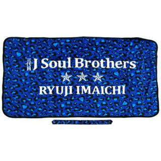 サンダイメジェイソウルブラザーズ(三代目 J Soul Brothers)の今市隆二 ブランケット(おくるみ/ブランケット)
