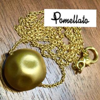 ポメラート(Pomellato)の激稀少!廃盤品・初期のポメラート!シンプルモダンなK18ネックレス(ネックレス)