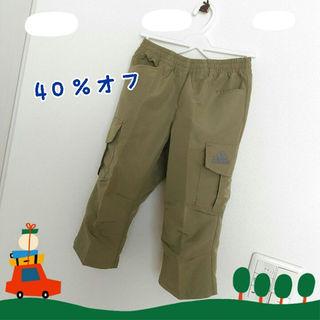 アディダス(adidas)のアディダス カーゴパンツ スポーツ ズボン(パンツ/スパッツ)