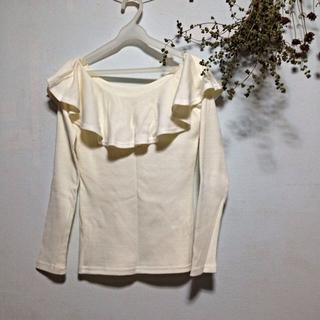 パピヨネ(PAPILLONNER)の襟フリルカットソー♡タグ付き新品(カットソー(長袖/七分))