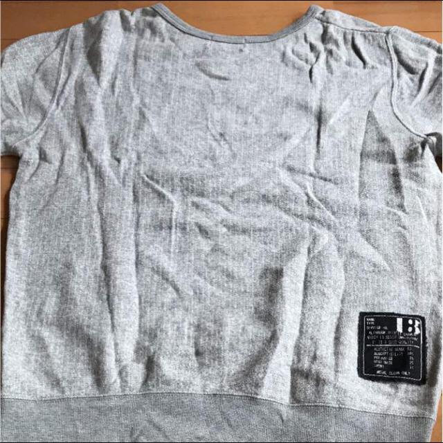 AZUL by moussy(アズールバイマウジー)のトレーナー メンズのトップス(スウェット)の商品写真