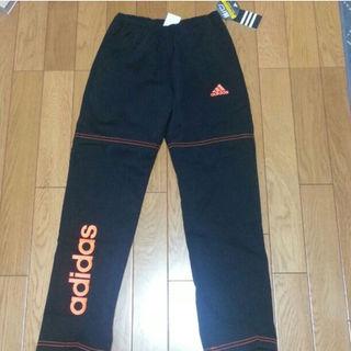アディダス(adidas)の新品!アディダス ズボン 140(パンツ/スパッツ)