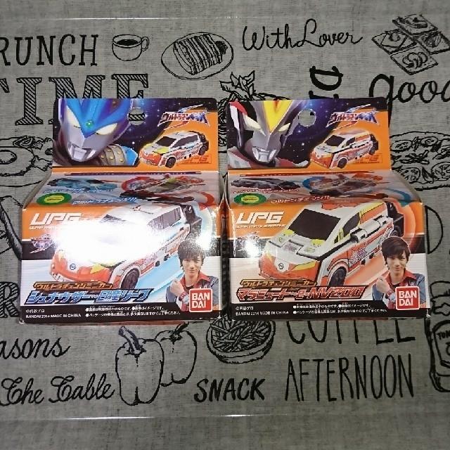 BANDAI(バンダイ)のウルトラマンギンガ ウルトラチェンジミニカーセット エンタメ/ホビーのおもちゃ/ぬいぐるみ(ミニカー)の商品写真