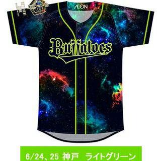 オリックスバファローズ(オリックス・バファローズ)のオリックス Bs夏の陣2016 ユニフォーム神戸 ライトグリーン(その他)