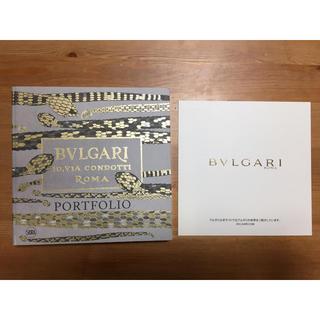 ブルガリ(BVLGARI)のブルガリ 非売品 ヘリテージブック(ノベルティグッズ)