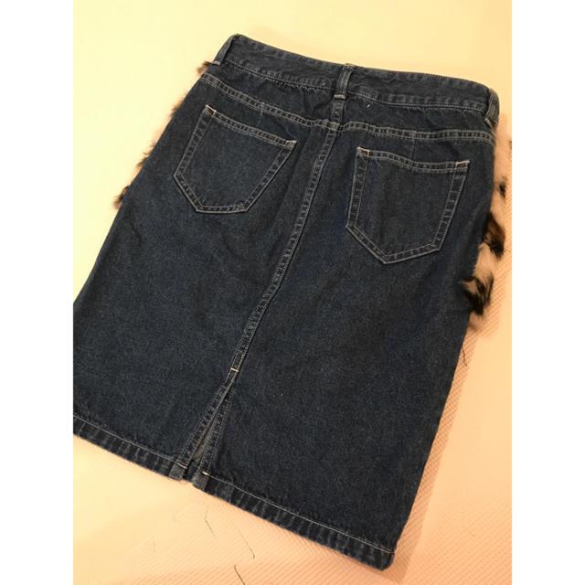 Nina mew(ニーナミュウ)の新品 Nina mew ラビットファー ヒョウ デニム スカート レディースのスカート(ひざ丈スカート)の商品写真