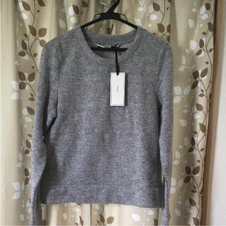 アップタイト(uptight)の新品 グレー セーター(ニット/セーター)