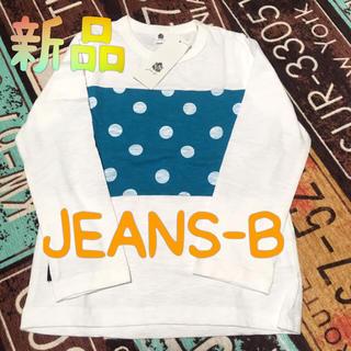 ジーンズベー(jeans-b)のジーンズべー 長袖Tシャツ 110cm(Tシャツ/カットソー)