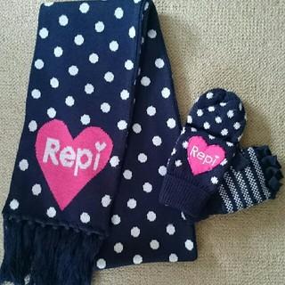 レピピアルマリオ(repipi armario)のレピピアルマリオ repipiarmario マフラー&手袋(マフラー/ストール)