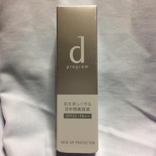 ディープログラム(d program)のdプログラム スキンアッププロテクター (美容液)
