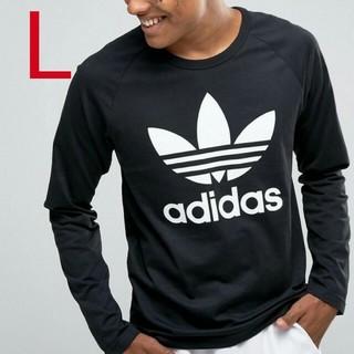 アディダス(adidas)の新品・未使用・タグ付[L]adidas LONG SLEEVE TEE(Tシャツ/カットソー(七分/長袖))