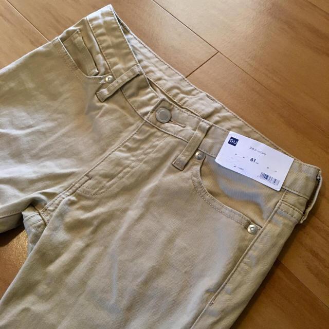 GU(ジーユー)の【送料込み】 GU 新品 未使用 スキニー レディースのパンツ(スキニーパンツ)の商品写真