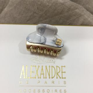 アレクサンドルドゥパリ(Alexandre de Paris)のアレクサンドル ドゥ パリ マーブルクリップ(バレッタ/ヘアクリップ)