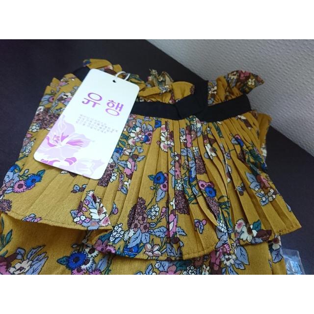 dholic(ディーホリック)の今季トレンド!! 花柄 フリル リボン ブラウス イエロー #1101 レディースのトップス(シャツ/ブラウス(長袖/七分))の商品写真
