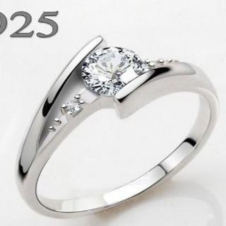 シルバー 925 銀 シンプルな指輪 上品なデザイン/22号(リング(指輪))