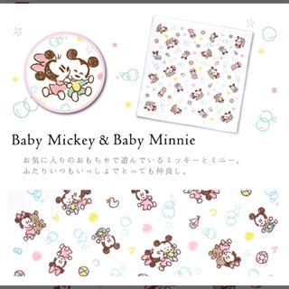 ★新品未開封★ミッキー&ミニーの正方形タオル 1枚(その他)