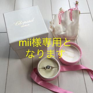 ショパール(Chopard)のショパールハッピーダイヤリング18KWG 14号サイズ(リング(指輪))