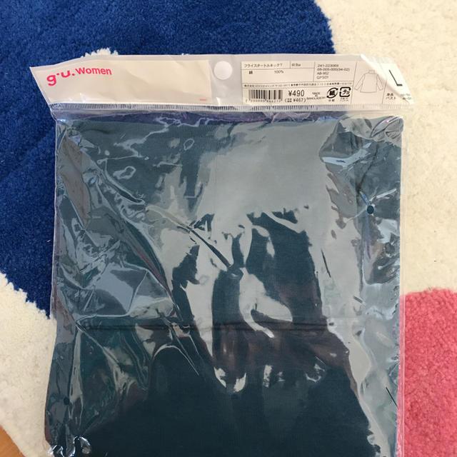 GU(ジーユー)の新品 未使用タートルネックT GU レディースのトップス(Tシャツ(長袖/七分))の商品写真