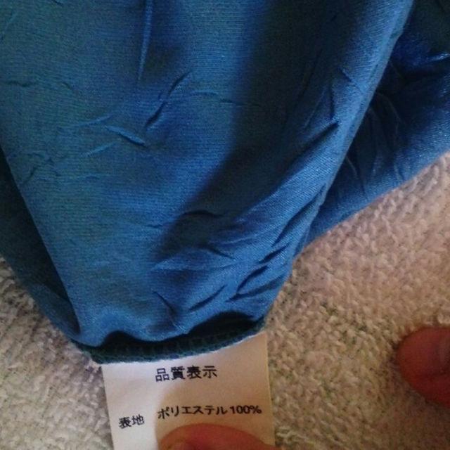 美品☆キャミソール ターコイズブルー M レディースのトップス(キャミソール)の商品写真