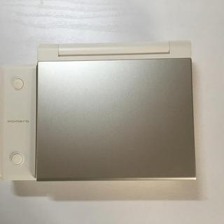 キングジム(キングジム)のデジタルメモ pomera DM5 スパークリングシルバー(OA機器)