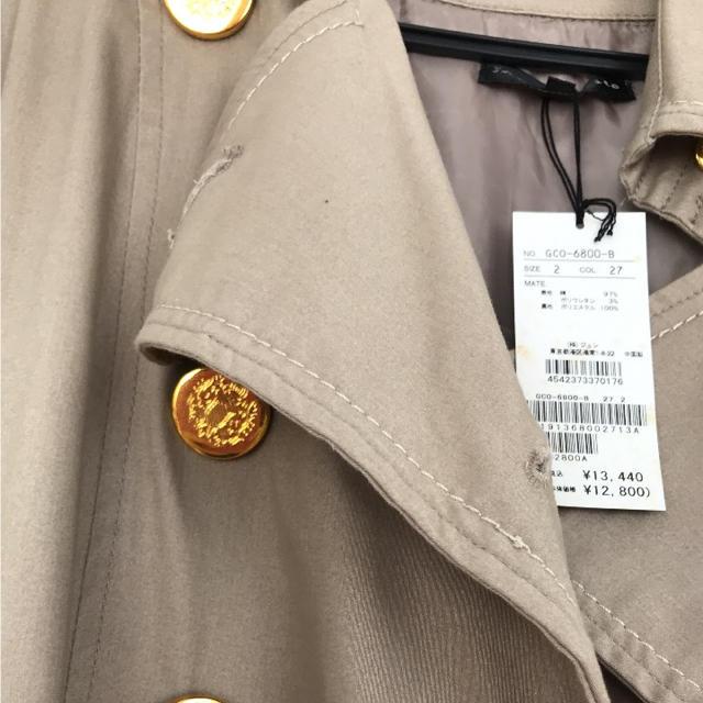 JAYRO White(ジャイロホワイト)の未使用ジャイロホワイト トレンチコート レディースのジャケット/アウター(トレンチコート)の商品写真