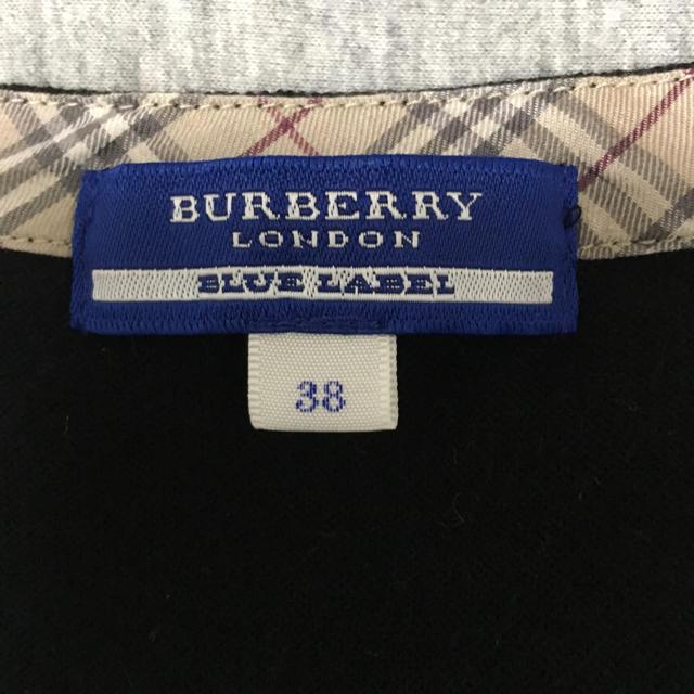 BURBERRY BLUE LABEL(バーバリーブルーレーベル)のバーバリーブルーレーベルセーター レディースのトップス(ニット/セーター)の商品写真