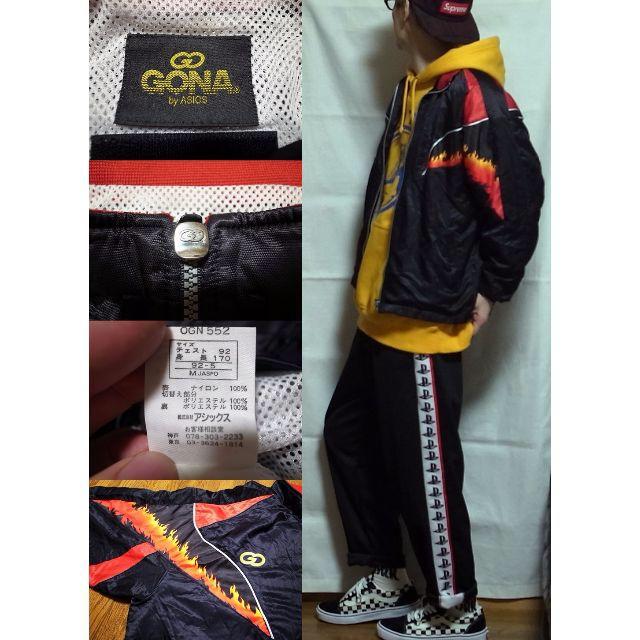 ドープマンさん専用GONA ゴナ ファイヤーフレーム トラックジャケット 黒  メンズのトップス(ジャージ)の商品写真