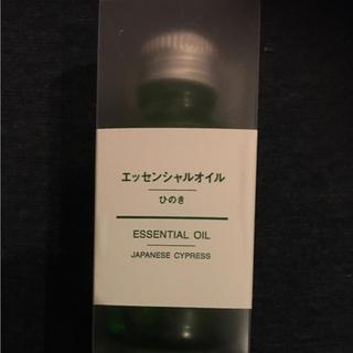 ムジルシリョウヒン(MUJI (無印良品))の無印良品 エッセンシャルオイル ひのき(エッセンシャルオイル(精油))