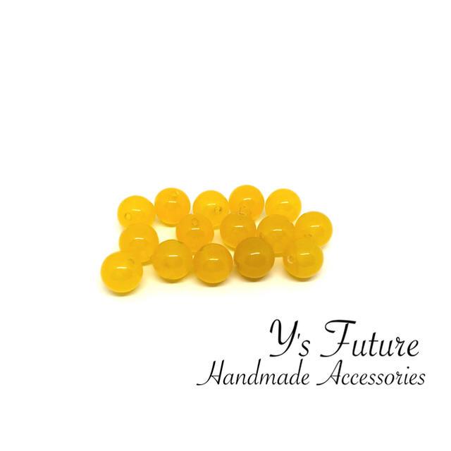 ジェード(イエロー)8mm♡粒売り 20円 ハンドメイドの素材/材料(各種パーツ)の商品写真