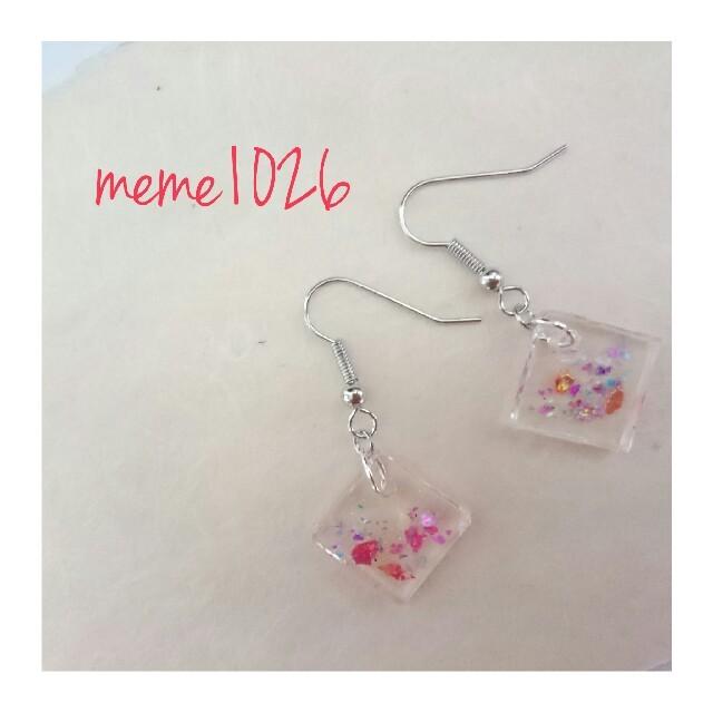 レジンピアス♡ピンク♡ハンドメイドピアス♡ ハンドメイドのアクセサリー(ピアス)の商品写真