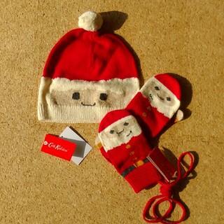 キャスキッドソン(Cath Kidston)のキャスキットソン サンタ帽子&手袋(その他)