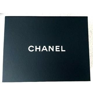 シャネル(CHANEL)の【みー☆様専用】CHANEL バック箱 BOX 大 傷なし 美品(その他)
