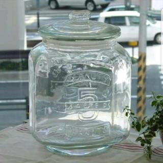 フランフラン(Francfranc)の【新品未使用】ガラス キャニスター(容器)