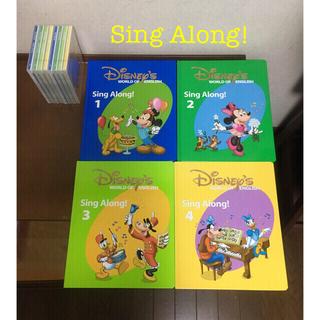 ディズニー(Disney)のDWE Sing Along! シングアロング(知育玩具)