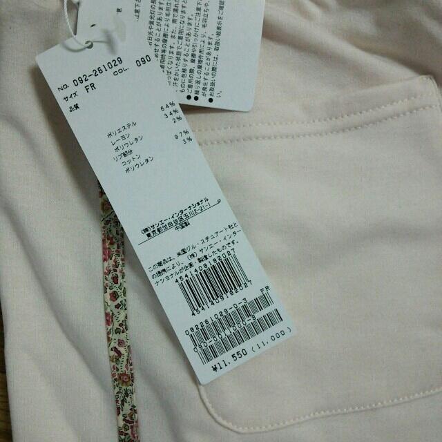 JILLSTUART(ジルスチュアート)のショートパンツ レディースのパンツ(ショートパンツ)の商品写真