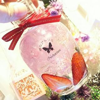 かわいい♡いちごのジュース瓶ハーバリウム♡(プリザーブドフラワー)