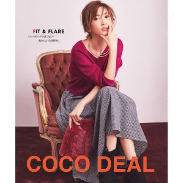 COCO DEAL(ココディール)のCOCO DEAL ニット×ギンガムチェックキャミロングワンピースSET レディースのワンピース(ロングワンピース/マキシワンピース)の商品写真