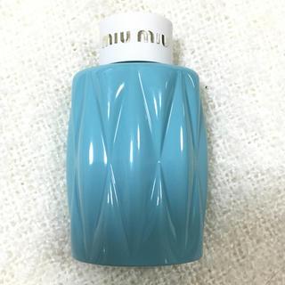 ミュウミュウ(miumiu)の新品 miumiu ボディローション(ボディローション/ミルク)
