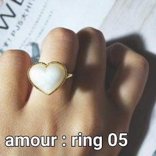─ ring 05 ─(リング)