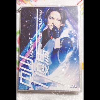 中山優馬w/B.I.Shadow - 中山優馬 chapter 1 歌おうぜ! 踊ろうぜ! YOLOぜ! Tour