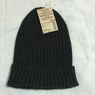 ムジルシリョウヒン(MUJI (無印良品))のrms様専用 MUJI 無印良品 ニットキャップ ニット帽(ニット帽/ビーニー)