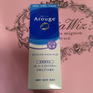 アルージェ(Arouge)のアルージェ Arouge モイストトリートジェル ジェル乳液(乳液/ミルク)