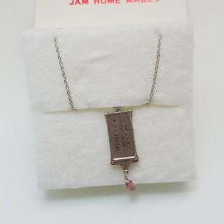 ジャムホームメイドアンドレディメイド(JAM HOME MADE & ready made)のJAM HOME MADE 赤髪の白雪姫 白雪 ネックレス(ネックレス)