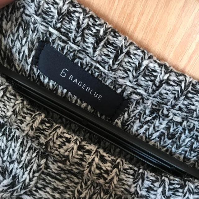 RAGEBLUE(レイジブルー)のニット グレー 美品 Mサイズ メンズのトップス(ニット/セーター)の商品写真