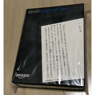 kindle paperwhite 新品未使用品(電子ブックリーダー)