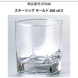 スターリング(STERLING)のスターリング オールド 200(グラス/カップ)
