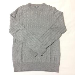 ユニクロ(UNIQLO)のUNIQLO セーター グレー S(ニット/セーター)
